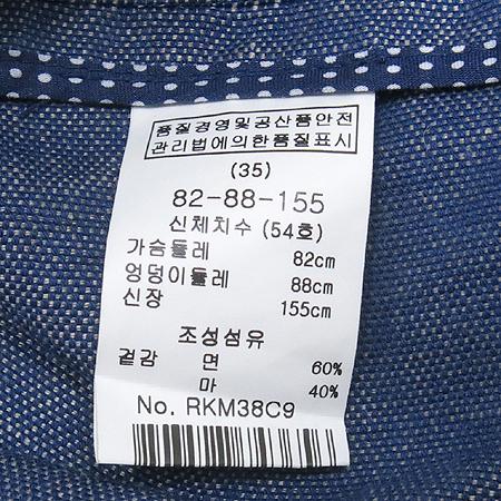 RENEEVON(레니본) 마 혼방 반팔 가디건(카라 탈부착 가능)