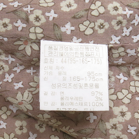 BENETTON(베네통) 핑크베이지 컬러 자켓