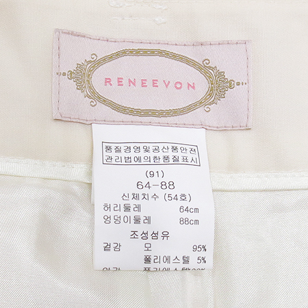 RENEEVON(레니본) 정장 바지