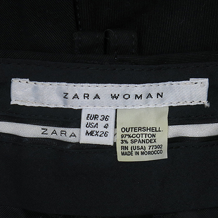 ZARA(자라) 단추 장식 7부 바지