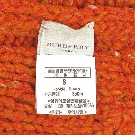 Burberry(버버리) 오렌지 컬러 롱 니트 (허리끈 set)