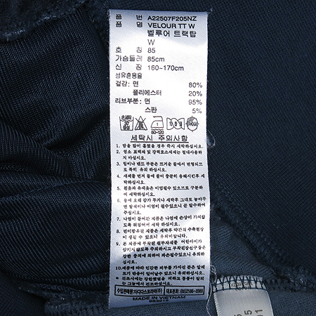 Adidas(아디다스) 네이비 컬러 집업 가디건