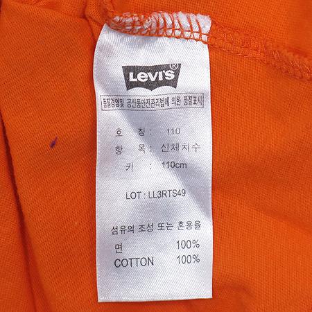 Levi's(리바이스) 아동용 반팔 티