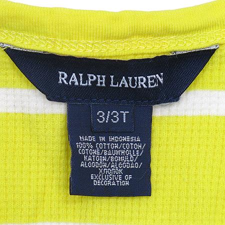 Polo Ralphlauren(폴로) 아동용 옐로우컬러 가디건
