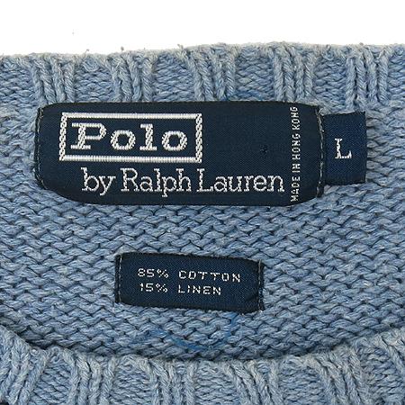 Polo Ralphlauren(폴로) 블루 투톤 스트라이프 니트