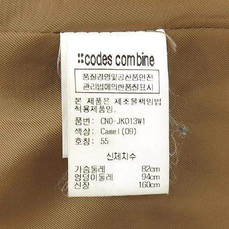 CODES COMBINE(코데즈컴바인) 집업 자켓