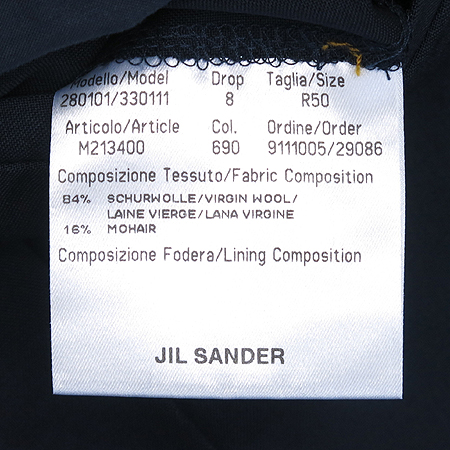 Jilsander(질샌더) 네이비컬러 3버튼 정장