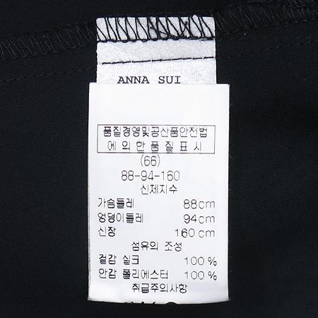 Anna Sui(안나수이) 실크 나시 원피스 이미지4 - 고이비토 중고명품