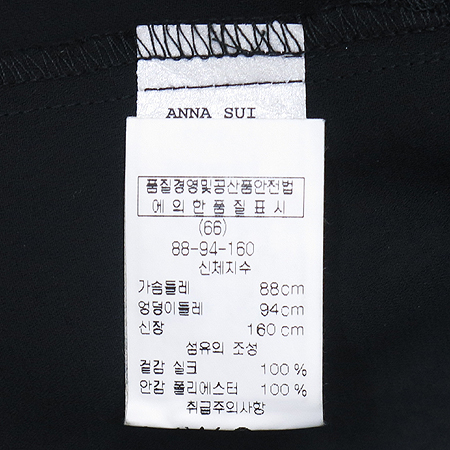 Anna Sui(안나수이) 실크 나시 원피스