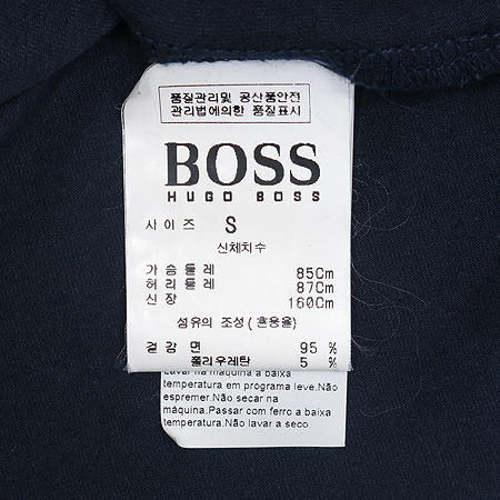 Hugo Boss(휴고보스) 네이비 컬러 반팔 브라우스