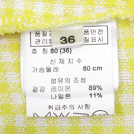 Escada(에스까다) 옐로우 컬러 민소매 니트 이미지4 - 고이비토 중고명품