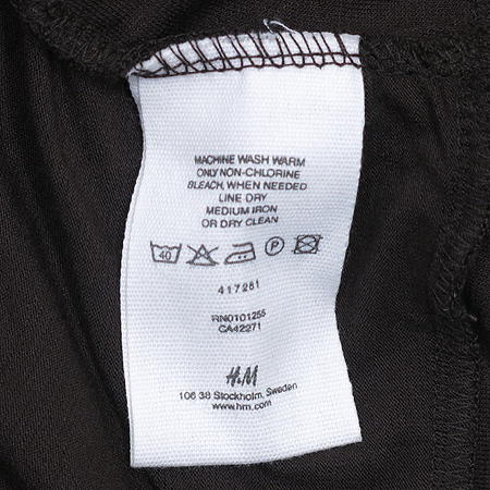 H&M(에이치엔엠) 홀터넥 나시