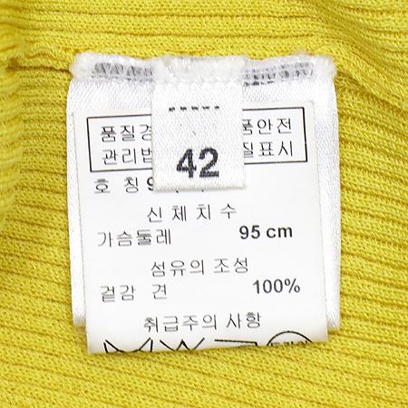 Escada(에스까다) 실크 옐로우 컬러 비즈장식 브이넥 나시 이미지4 - 고이비토 중고명품