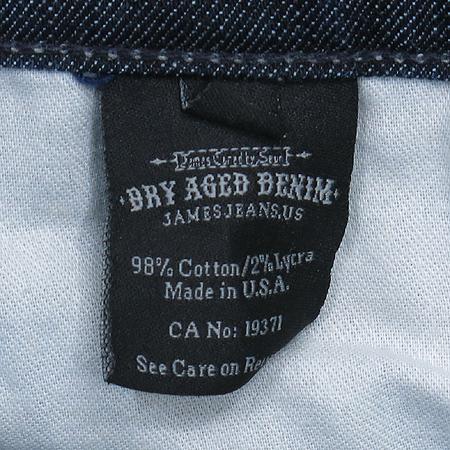 Premium Jeans(프리미엄진) JAMES JEANS(제임스 진) 청바지