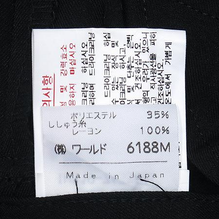 adabat(�ƴٹ�Ʈ) �? �÷� �ݹ��� (MADE IN JAPAN)
