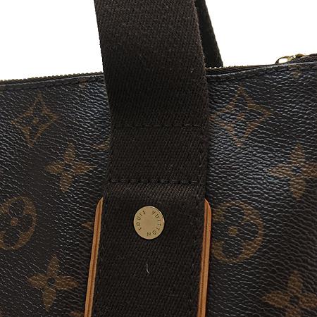 Louis Vuitton(루이비통) M53013 모노그램 캔버스 보부르 토트백[부천 현대점] 이미지4 - 고이비토 중고명품