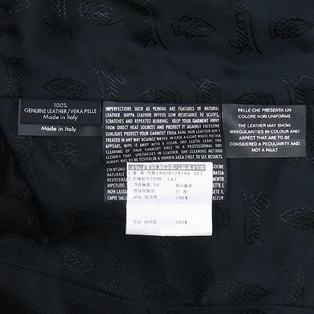 Gucci(구찌) 양가죽 자켓