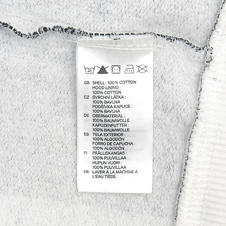 H&M(에이치엔앰) 멀티 컬러 후드 집업 가디건 이미지5 - 고이비토 중고명품