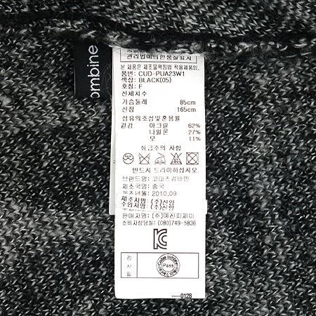 CODES COMBINE(코데즈컴바인) 블랙 / 화이트 컬러 루즈핏 터틀넥 니트