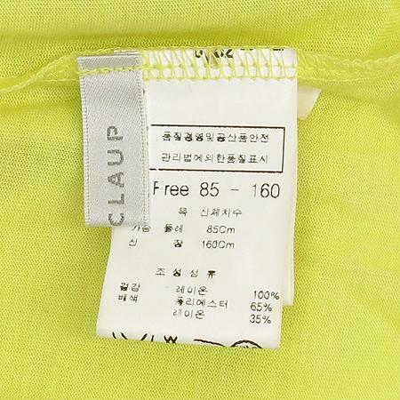 NICE CLAUP(나이스크랍) 옐로우 컬러 반팔 티 이미지4 - 고이비토 중고명품