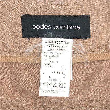 CODES COMBINE(코데즈컴바인) 베이지 컬러 반바지