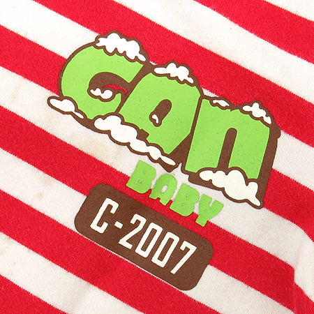 CANKIDS(캔키즈) 아동용 스트라이프 티