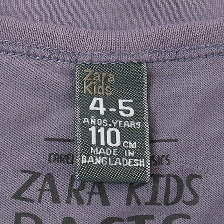 ZARA(자라) 아동용 퍼플 컬러 라운드넥 티