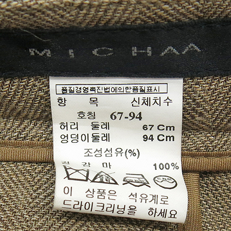 MICHAA(미샤) 정장 바지 이미지4 - 고이비토 중고명품