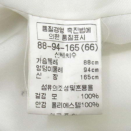 MINIMUM(미니멈) 아이보리 컬러 차이나 칼라 자켓