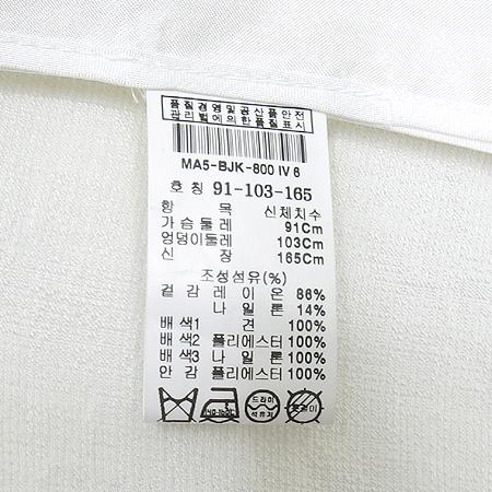 MICHAA(미샤) 화이트 컬러 큐빅 장식 자켓(배색:실크 100)