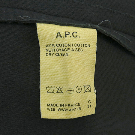 A.P.C.(아페쎄) 그레이 컬러 자켓(MADE IN FRANCE) [동대문점]