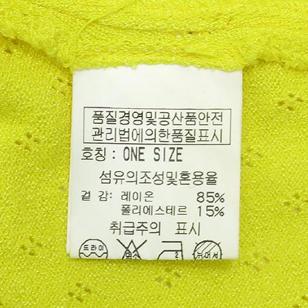 Sisley(시슬리) 옐로우 컬러 볼레로 가디건