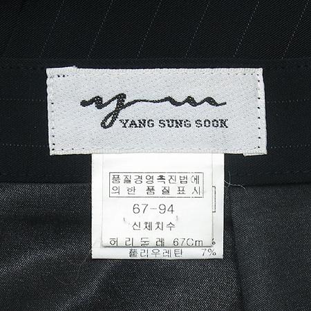 Y&M(양성숙) 스트라이프 패턴 스커트