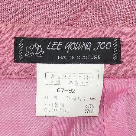 Lee Young Joo(이영주) 핑크컬러 스커트