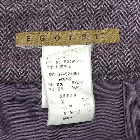 EGOIST(에고이스트) 바이올렛 컬러 스커트