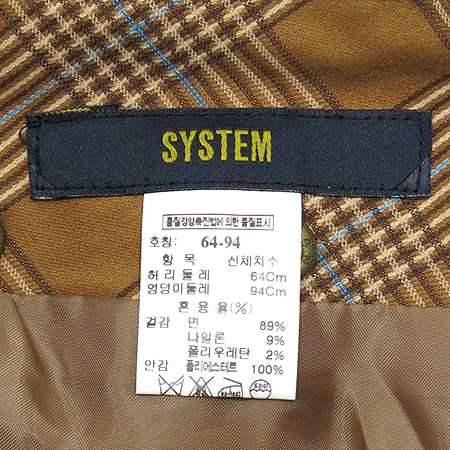 System(시스템) 체크 스커트