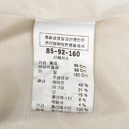 AENOC(에녹) 아이보리 컬러 코트 (브롯치 set) [인천점] 이미지4 - 고이비토 중고명품