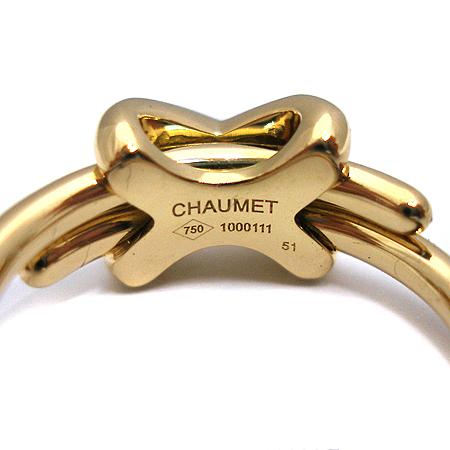 CHAUMET(쇼메) 18K 골드 리앙 크로스 XS 사이즈 10포인트 다이아 반지
