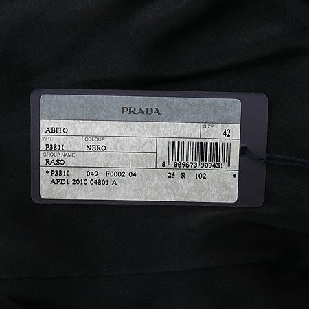 Prada(프라다) 블랙 컬러 원피스 [부산센텀본점]