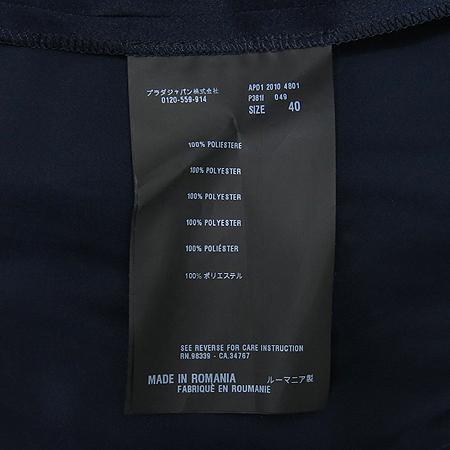 Prada(프라다) 네이비 컬러 원피스(허리끈 SET) [부산센텀본점] 이미지4 - 고이비토 중고명품