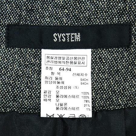 System(시스템) 블랙컬러 모직 스커트