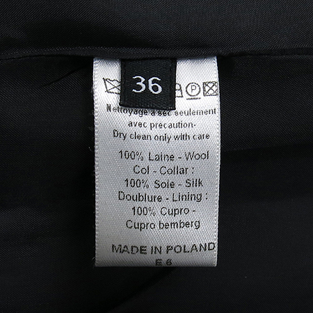 JOSEPH(조셉) 블랙 컬러 자켓