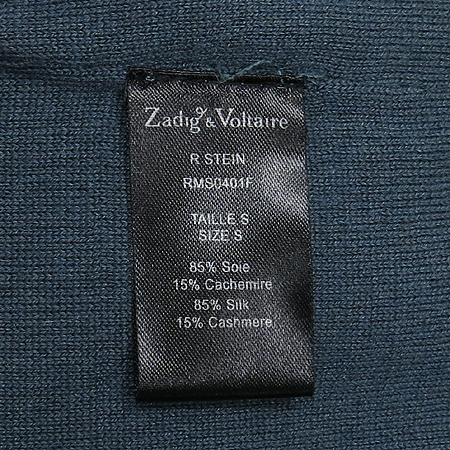 ZADIG&VOLTAIRE(자딕앤볼테르) 블루네이비 컬러 실크/캐시미어 혼방 원피스