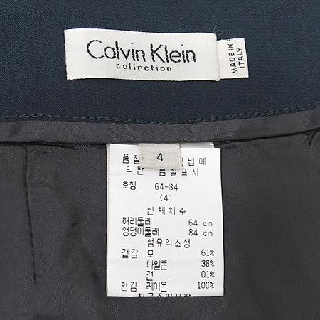 Calvin Klein(캘빈클라인) 그레이 컬러 실크혼방 스커트