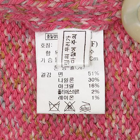 System(시스템) 핑크컬러 가디건 [강남본점] 이미지4 - 고이비토 중고명품