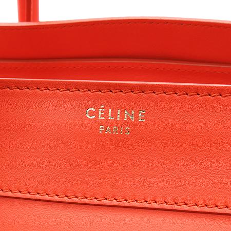 Celine(셀린느) 러기지 오렌지 레더 M 사이즈 숄더백
