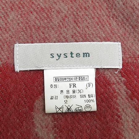 System(시스템) 모 100% 캐시미어 50% 머플러
