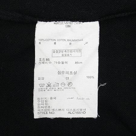 ESPRIT(에스쁘리) 다크네이비 컬러 브이넥 티[인천점] 이미지4 - 고이비토 중고명품