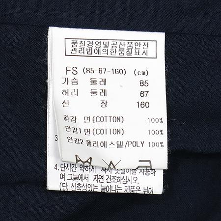 Ninesix(나인식스) 다크네이비 컬러 자켓