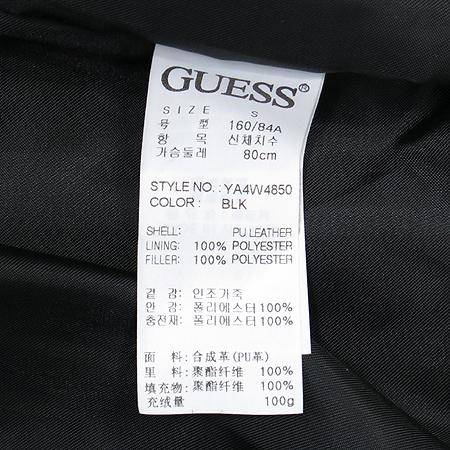 Guess(게스) 블랙 컬러 집업 점퍼